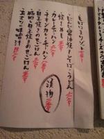 20140706_0021.jpg
