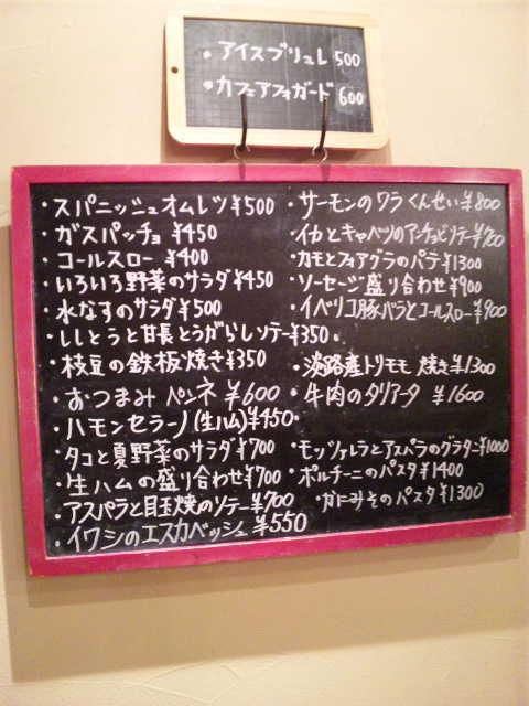 20140713_0019.jpg