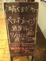 20140722_0002.jpg