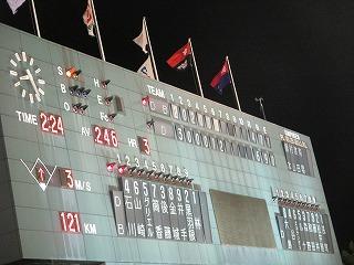 IMG_1625野球
