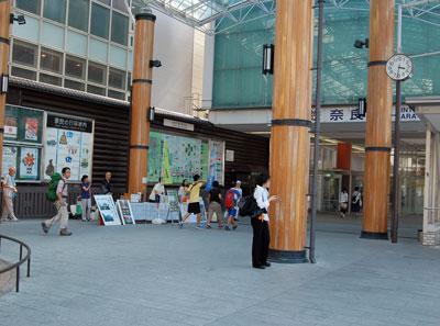 14.7.26近鉄奈良駅3