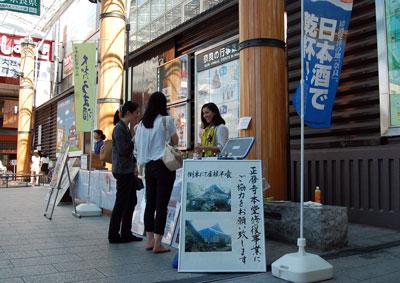 14.7.26近鉄奈良駅