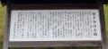14.8.6東大寺山古墳説明