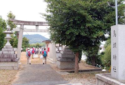 14.9.11鳥坂神社