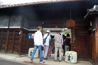 14.9.13大倉本家