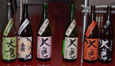 14.9.13大倉酒