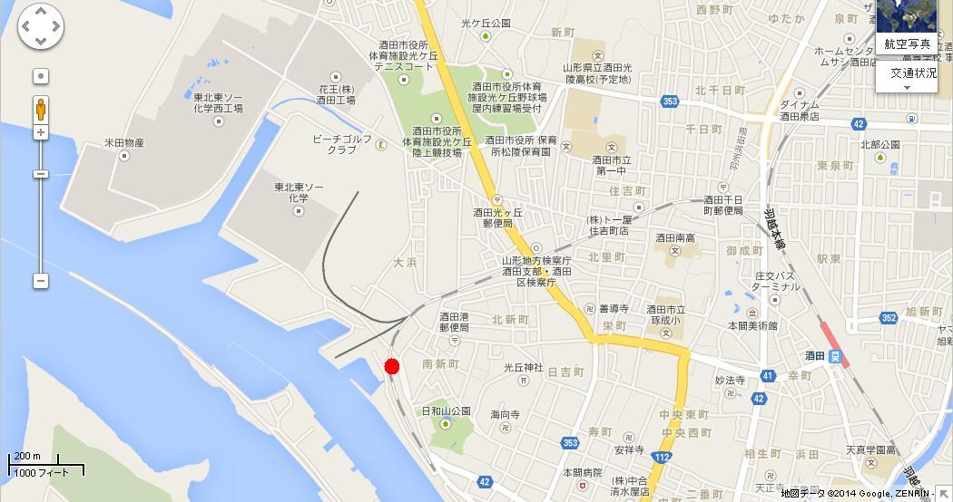 酒田港線1