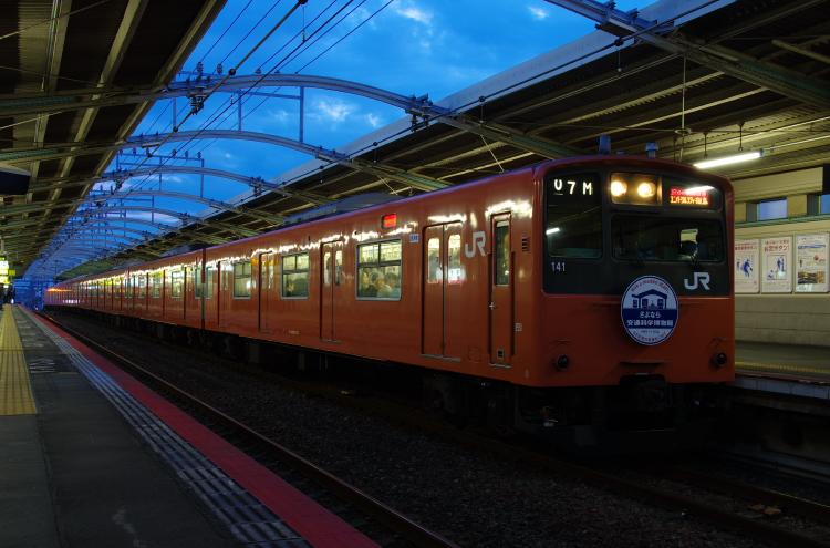 2014年04月03,04日 関西遠征 041