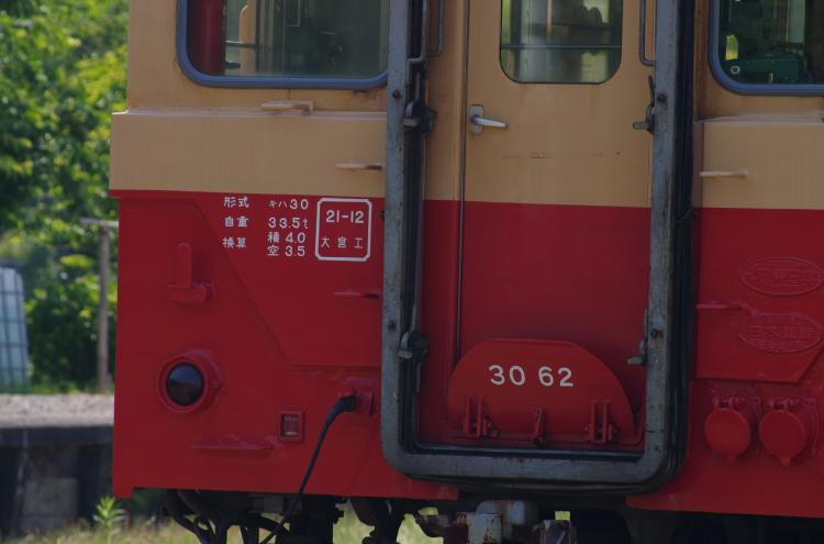 2014年06月01日 いすみ 小湊 058
