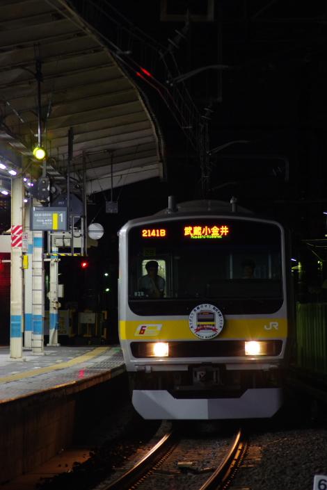 2014年09月03~04、05、07日 大井川 115 047