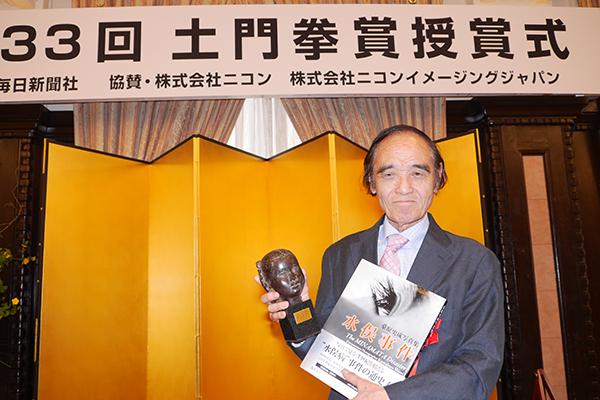 2014.04.16.桑原史成 P1210521