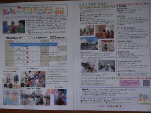 DSC05927_convert_20140303130457.jpg