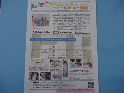 DSC07171_convert_20140507141515.jpg