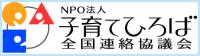 Hiroba_logo_yoko_blue.png