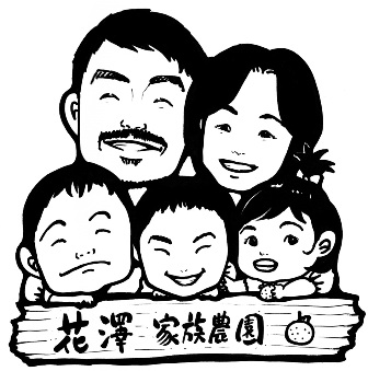 hanazawafamily2.jpg