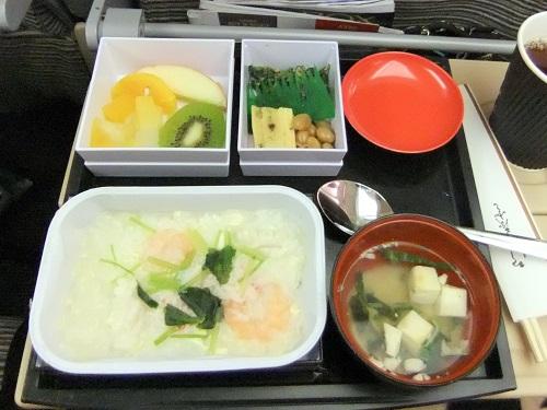 エティハド機内食 (3)