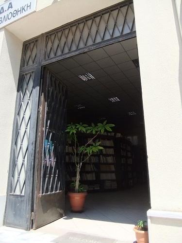 アレクサンドルゥポリ_公立図書館