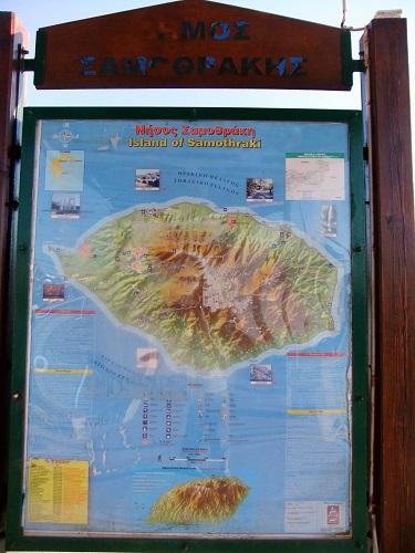サモトラキ島地図