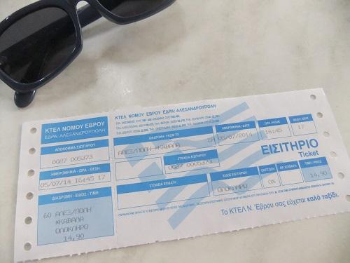 カヴァラへのバス・チケット
