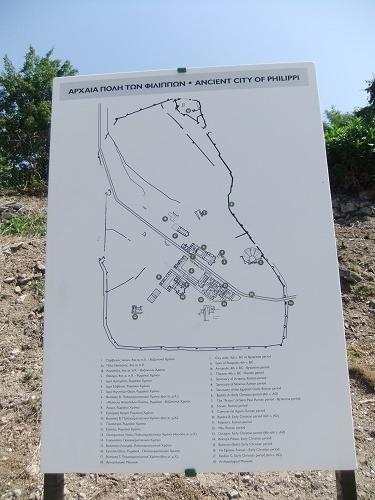フィリピ遺跡西のエリア (3)