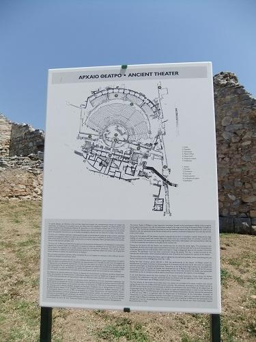 フィリピ遺跡東のエリア (3)