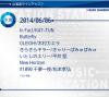 Screenshot_2014-05-30-21-19-42.png