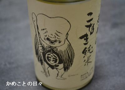 DSC_0086-cup.jpg