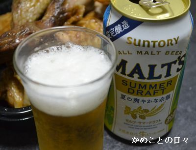 DSC_0100-beer.jpg