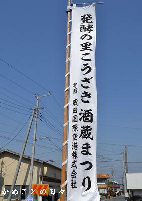 DSC_0135-sake.jpg