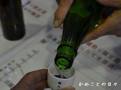 DSC_0149-shi.jpg