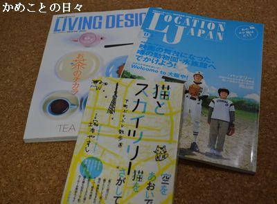 DSC_0180-hon.jpg