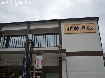 DSC_0227-ise.jpg