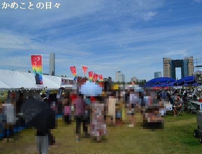 DSC_0393-tur.jpg