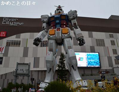 DSC_0411-gan.jpg