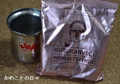 DSC_0429-caffe.jpg