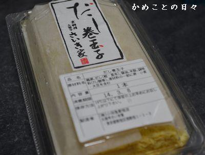 DSC_0583-dasi.jpg