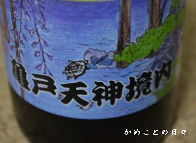 DSC_0617-beer.jpg