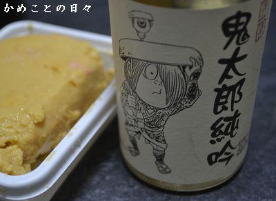 DSC_0695-sake.jpg