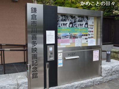 DSC_0750-kawa.jpg