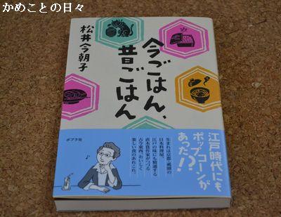 DSC_0754-book.jpg