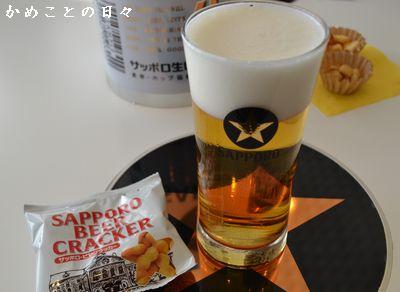 DSC_0762-beer.jpg