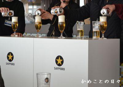 DSC_0766-beer.jpg
