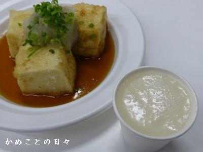 P1100615-sake.jpg