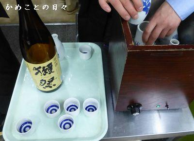 P1100635-sake.jpg