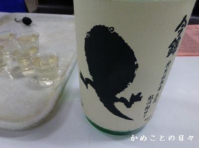 P1100646-sake.jpg