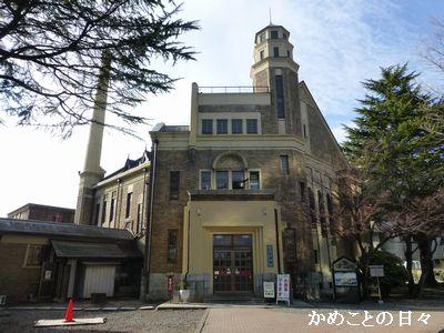 P1110254-katakura.jpg