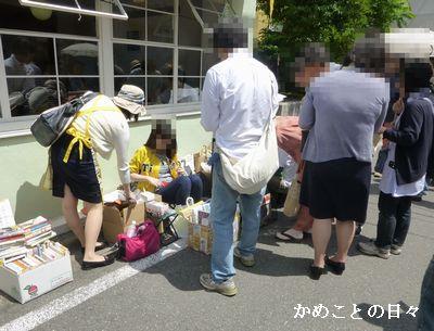 P1110735-furu.jpg