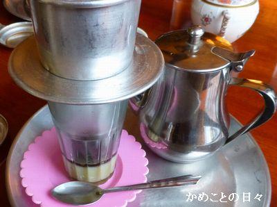 P1110787-coffee.jpg