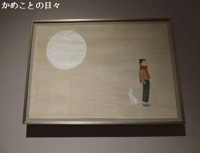 P1110970-kana.jpg