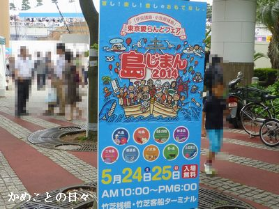 P1120012-sima.jpg